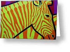Cadmium Zebra Greeting Card