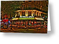 Cafe Le Champ Mars  Greeting Card