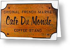 Cafe Du Monde Sign In New Orleans Louisiana Greeting Card