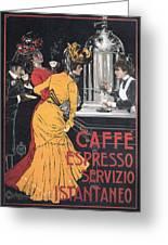 Cafe Espresso Greeting Card