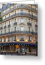Cafe Francais Greeting Card
