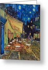 Cafe In France Greeting Card by Anais DelaVega