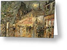 Cafe La Marin. Paris Greeting Card