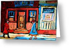Cafe Laurier Montreal Greeting Card