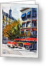 Cafe Le Champ De Mars Greeting Card