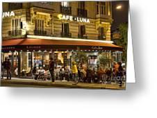 Cafe Luna Greeting Card