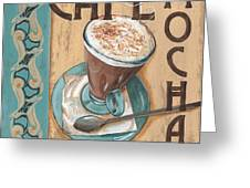 Cafe Nouveau 1 Greeting Card