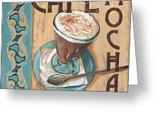 Cafe Nouveau 1 Greeting Card by Debbie DeWitt