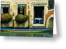 Cafe Tavolini Greeting Card