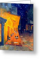 Cafe' Terrace At Night  Greeting Card