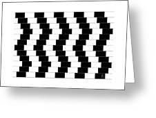 Cafe Wall Illusion Greeting Card