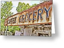 Caffee Grocery Greeting Card