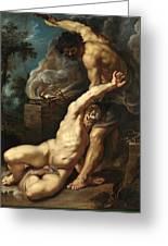 Cain Slaying Abel Greeting Card