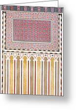 Cairo Decoration Of The El Bordeyny Greeting Card