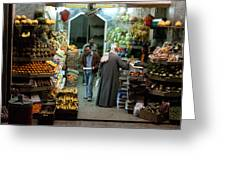 Cairo Market Greeting Card
