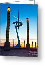 Calatrava Tower - Barcelona Greeting Card