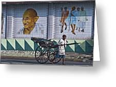 Calcutta - Rickshaw Passing Mahatma Gandhi Rd Metro-station Greeting Card