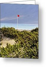 Caleta De Famara Beach Lanzarote Greeting Card