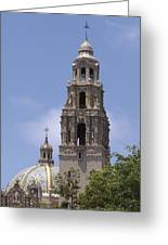 California Tower, Balboa Park, San Diego, California Greeting Card
