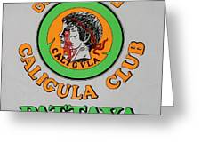 Caligvla Greeting Card