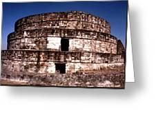 Calixtlahuaca - Round Pyramid Greeting Card