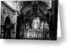 Call Of God Bw Greeting Card