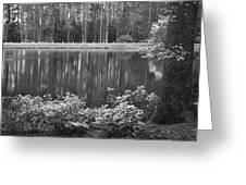 Callaway Garden Reflection Pond Greeting Card