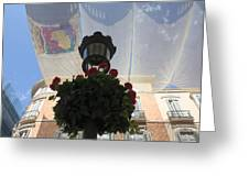 Calle Larios Malaga Greeting Card