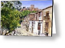 Calle Victoria Granada Greeting Card