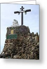 Calvary At Grotto Of Redemption Greeting Card