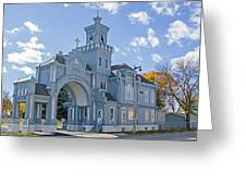 Calvary Gatehouse  Greeting Card