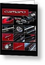 Camaro-drive - Poster Greeting Card