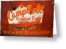 Cambell Farming Corperation Hardin Montana Greeting Card