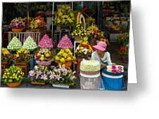 Cambodia Flower Seller Greeting Card by Mark Llewellyn