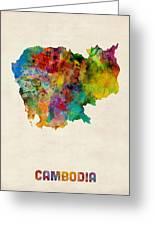 Cambodia Watercolor Map Greeting Card