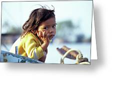 Cambodian Girl 01 Greeting Card