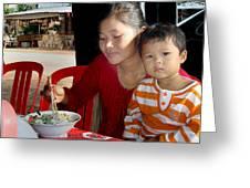 Cambodian Life 02 Greeting Card