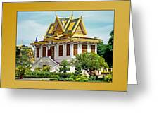 Cambodian Temples 1 Greeting Card