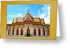 Cambodian Temples 2 Greeting Card