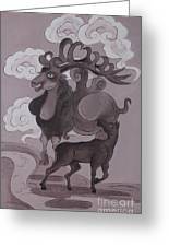 Camel With Horn Greeting Card