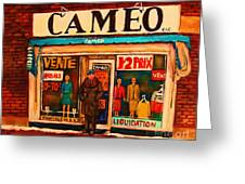 Cameo Dress Shop Greeting Card