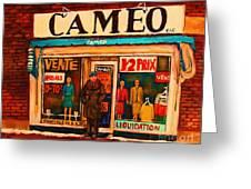 Cameo Dress Shop Greeting Card
