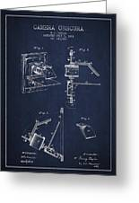 Camera Obscura Patent Drawing From 1881 Greeting Card by Aged Pixel