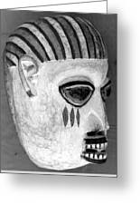 Cameroon Tribal Mask Greeting Card