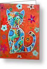 Camo El Gato Greeting Card