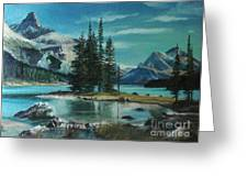 Canadian Landscape  Greeting Card