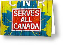 Canadian National Railway Stamp Greeting Card