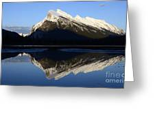 Canadian Rockies Mount Rundle 1 Greeting Card