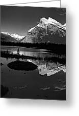 Canadian Rockies Greeting Card