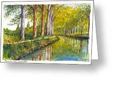 Canal Du Midi At Toulouse France Greeting Card
